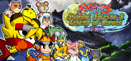 Купить Shinobi Spirits S Legend of Heroes/忍スピリッツS 真田獣勇士伝