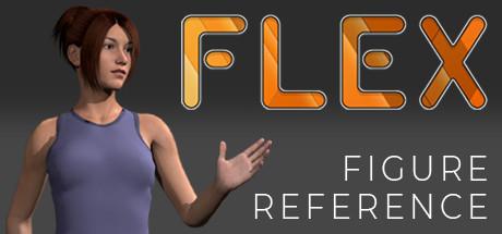 Купить Flex - Figure Reference