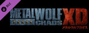 Metal Wolf Chaos XD: Pre-Order Suit