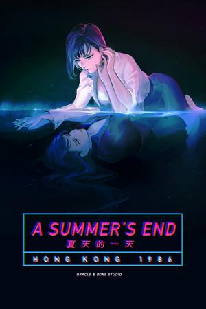 A Summer's End - Hong Kong 1986 poster image on Steam Backlog