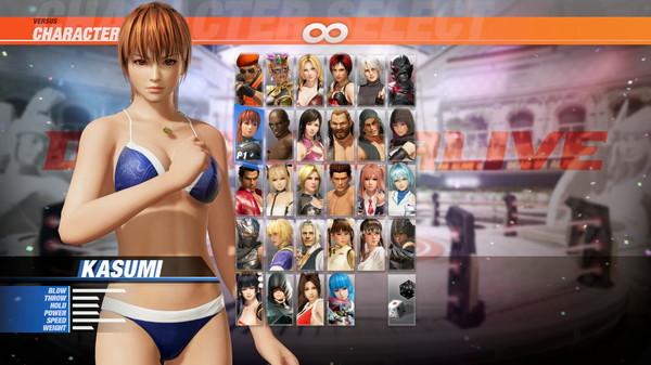 DOA6 Seaside Eden Costume - Kasumi (DLC)