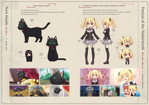 Concept Design of  anime - The Princess, the Stray Cat, and Matters of the Heart (DLC)