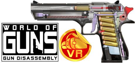 World of Guns: VR
