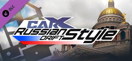 Купить CarX Drift Racing Online - Russian Drift Style (DLC)