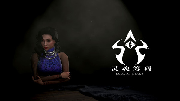 "灵魂筹码 - 安琪星辰夜幕礼服 Soul at Stake - ""Glad You Came"" Angie's Dress (DLC)"