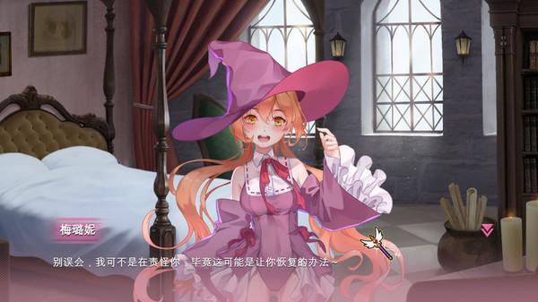 符文女孩/Rune Girl - Patch (DLC)