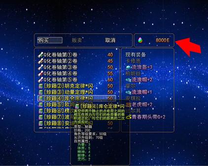06-【非必须品】逝3+逝外400元充值 (DLC)