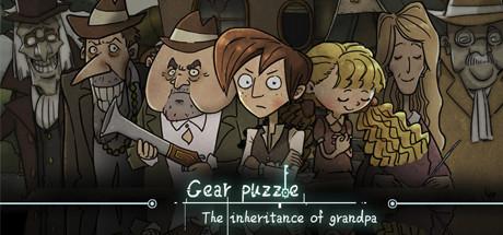 Купить Gear Puzzle: the inheritance of grandpa
