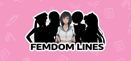 Купить Femdom Lines
