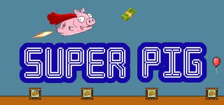 Купить Super Pig