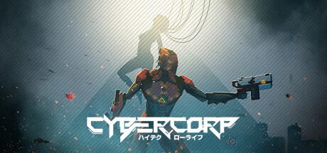 Купить CyberCorp