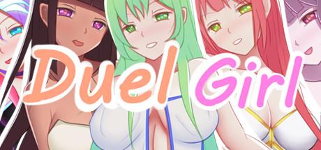 Купить Duel Girl