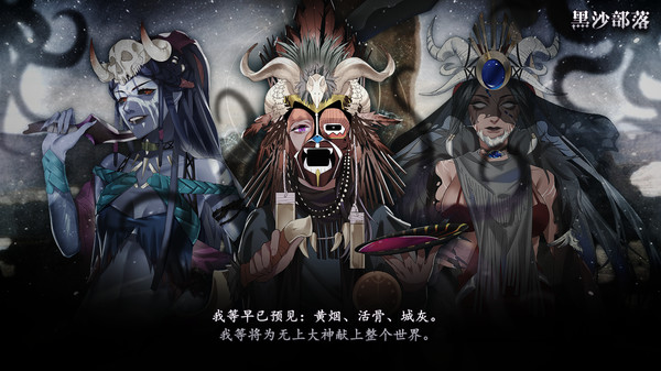 伊格利亚战记/The Heroic Legend Of  Eagarlnia