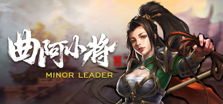 Купить 曲阿小将 Minor Leader