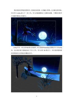 Touhou Fantasia Fan Pack (DLC)