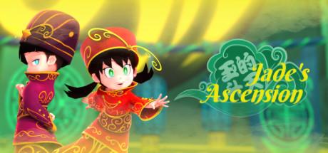 Купить Jade's Ascension