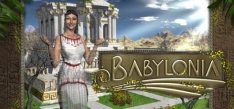 Купить Babylonia