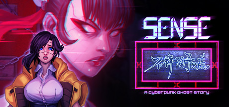 Купить Sense - 不祥的预感: A Cyberpunk Ghost Story