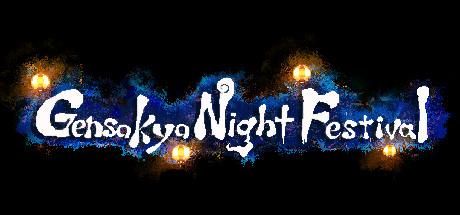 Купить Gensokyo Night Festival