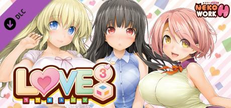 Купить LOVE³ -Love Cube- 18+ Adult Only Content (DLC)