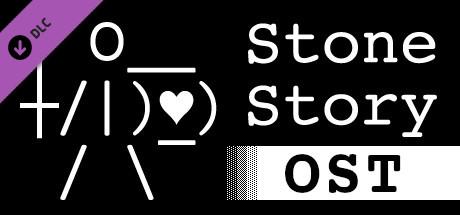 Купить Stone Story - OST (DLC)