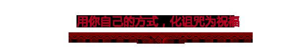 【简中】无间冥寺(Curse of the Dead Gods)v 0.17.1 - 第3张  | OGS游戏屋