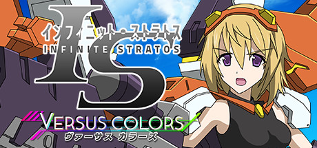 Купить IS -Infinite Stratos- Versus Colors