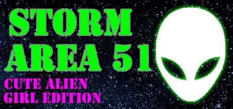 Купить STORM AREA 51  CUTE ALIEN GIRL EDITION