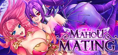 Купить Mahou Mating