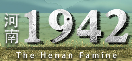 Купить 河南1942 The Henan Famine