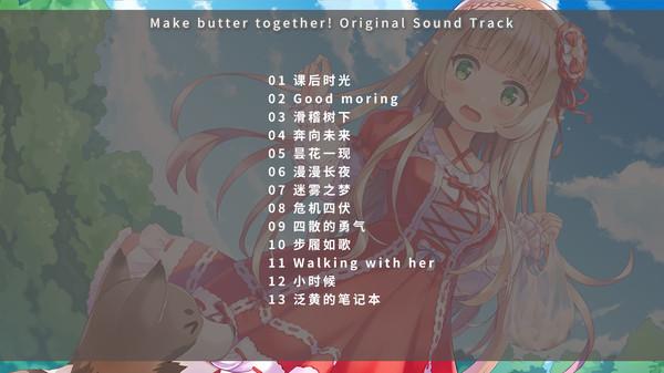 我的纸片人女友 OST (DLC)