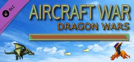 Купить Aircraft War: Dragon Wars (DLC)