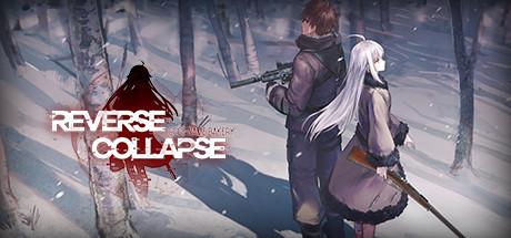 Reverse Collapse: Code Name Bakery  da ottiene un nuovo trailer che mostra personaggi e gameplay
