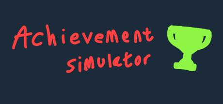 Achievement Simulator