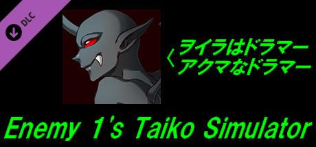 Купить Enemy 1's Taiko Simulator (Project ONe add-on) (DLC)