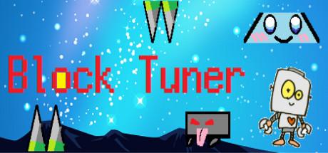 Купить Block Tuner VERSION POOP