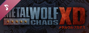 Metal Wolf Chaos XD: Soundtrack
