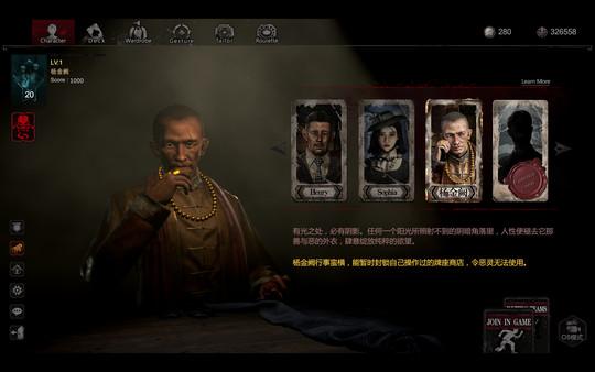 灵魂筹码 - 黑道大亨 Soul at Stake - Underworld Tycoon (DLC)