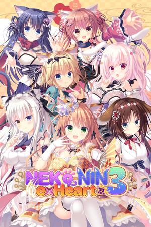 NEKO-NIN exHeart 3 poster image on Steam Backlog