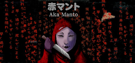 Aka Manto | 赤マント technical specifications for {text.product.singular}
