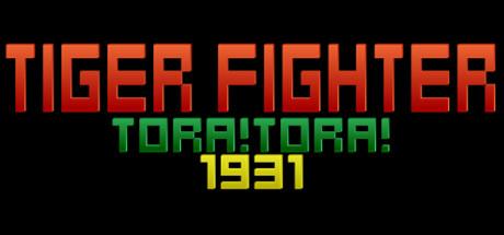 Купить Tiger Fighter 1931 Tora!Tora!