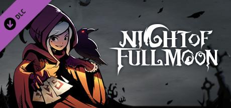 月圆之夜 - 魔术的帘幕 / Night of Full Moon - Magic Curtain