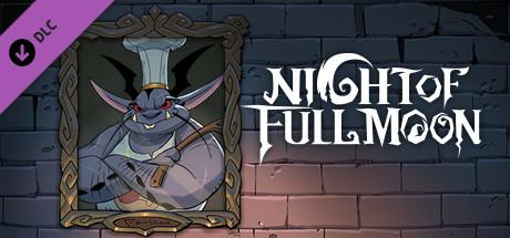 月圆之夜 - 回忆拼图 / Night of Full Moon - Memory Puzzle