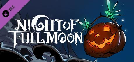 月圆之夜 - 南瓜灯 / Night of Full Moon - Pumpkin Lamp