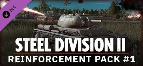 Steel Division 2 - Reinforcement Pack #1