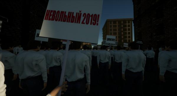 PROTEST SIMULATOR