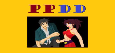 Купить PPDD