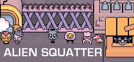 Купить Alien Squatter