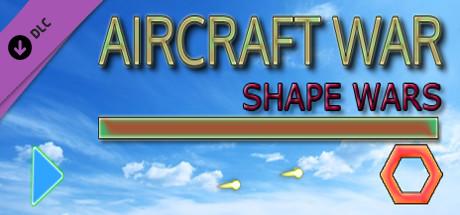 Купить Aircraft War: Shape Wars (DLC)