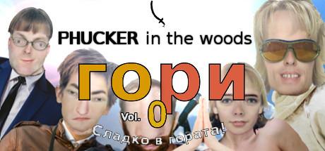 Phucker in the Woods